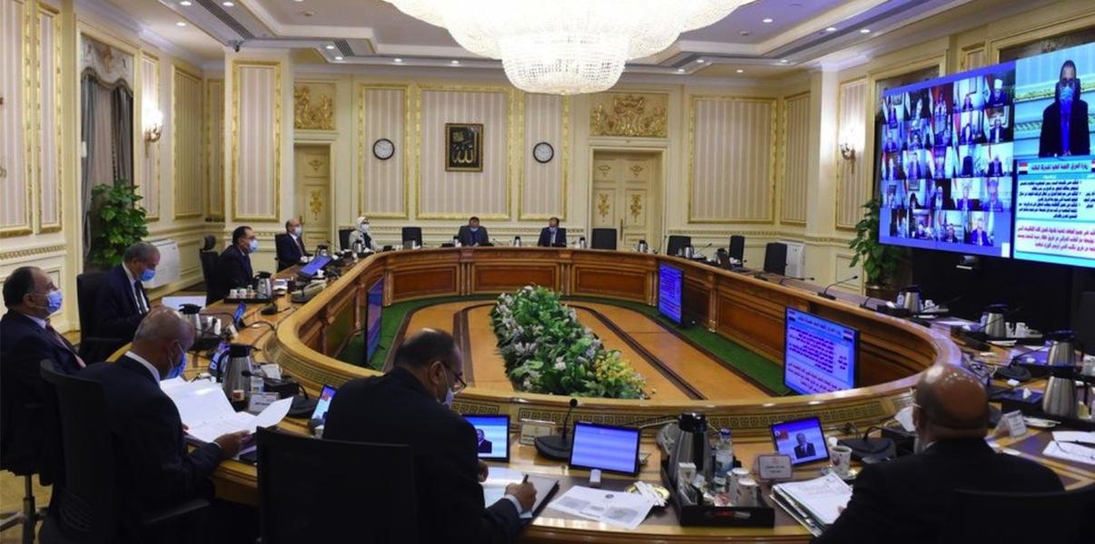 Cabinet-meeting-4-Nov-2020