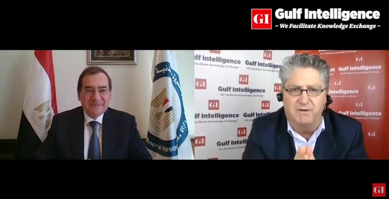 Gulf Intelligence