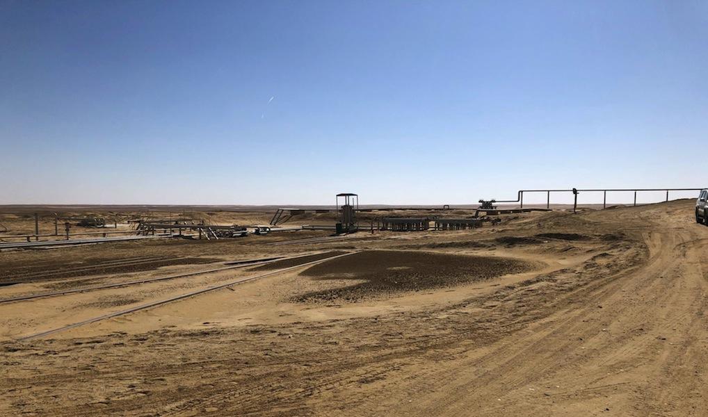UOG Pipeline