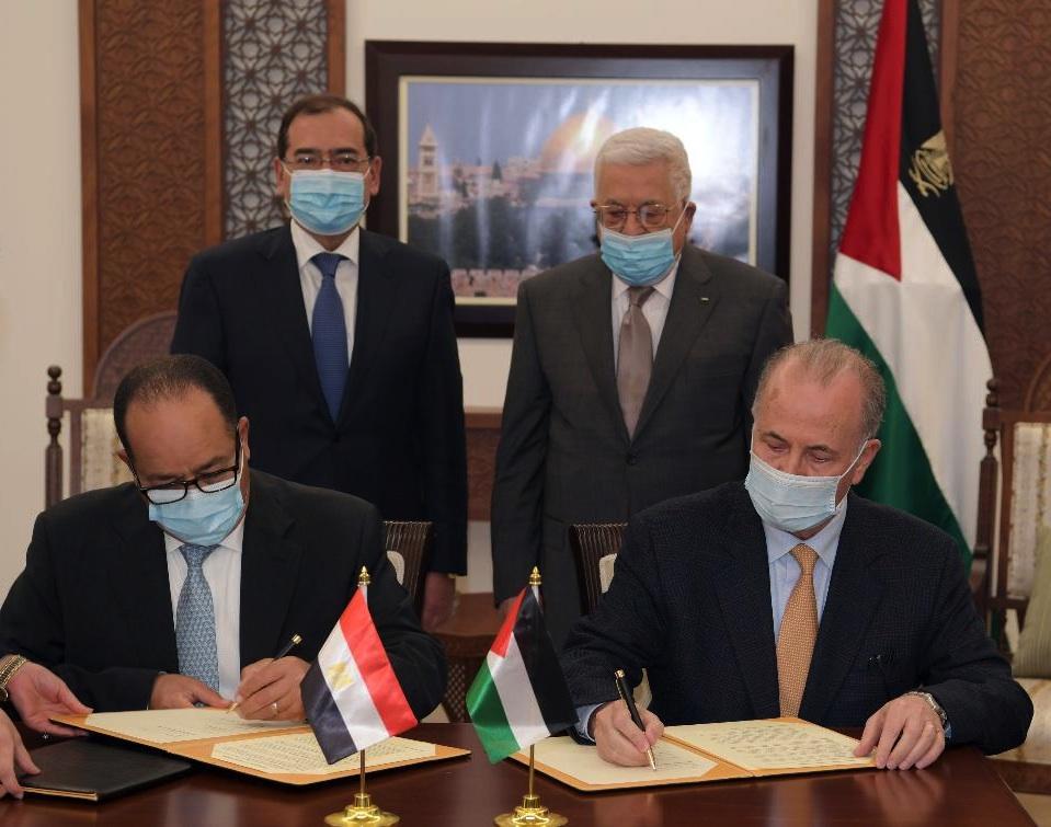Egypt Palestine