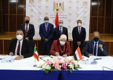 Siemens Energy Sudan