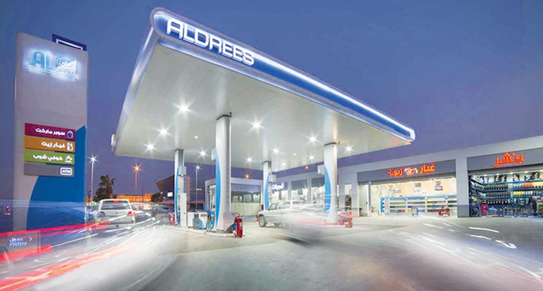 Aldrees Petroleum