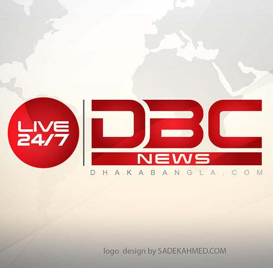 Watch my talk on DBC news