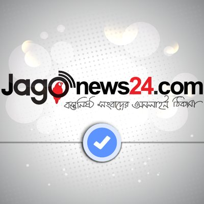 I talk on JagoNews24 about Covid Management