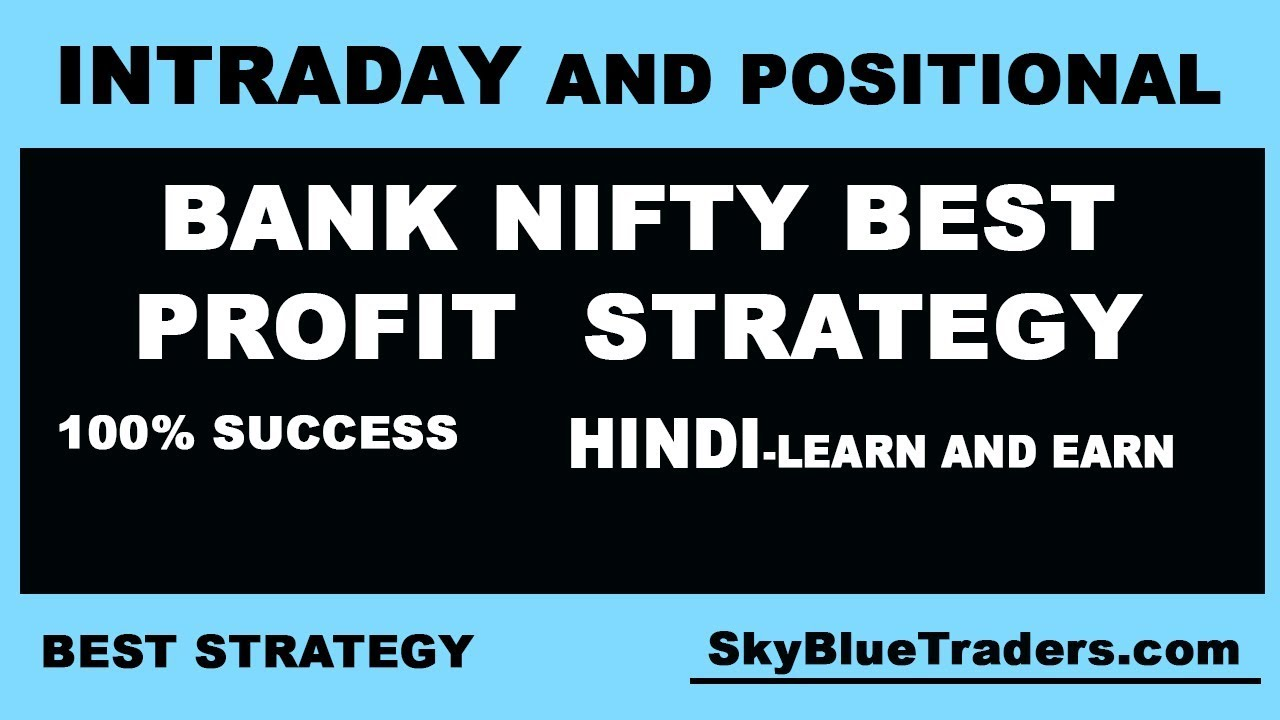 BANKNIFTY Intraday Sureshot Profit Strategy -BEST STRATEGY
