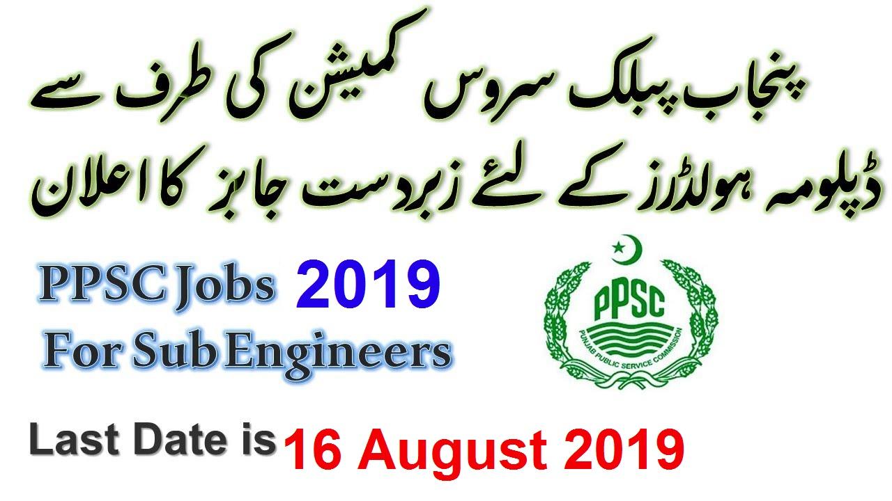 Sub Engineers Jobs in Pakistan by PPSC Jobs 2019 Apply Online 200+ Vacancies StudyHunt