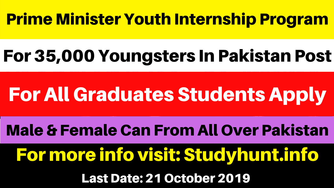 Prime Minister Youth Internship Program 2019 in Pakistan Post – 35,000 Vacancies