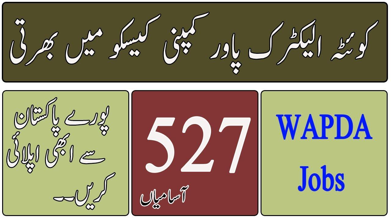 Jobs in Quetta Electric Power Company (QESCO) 2019 WAPDA Jobs 2019