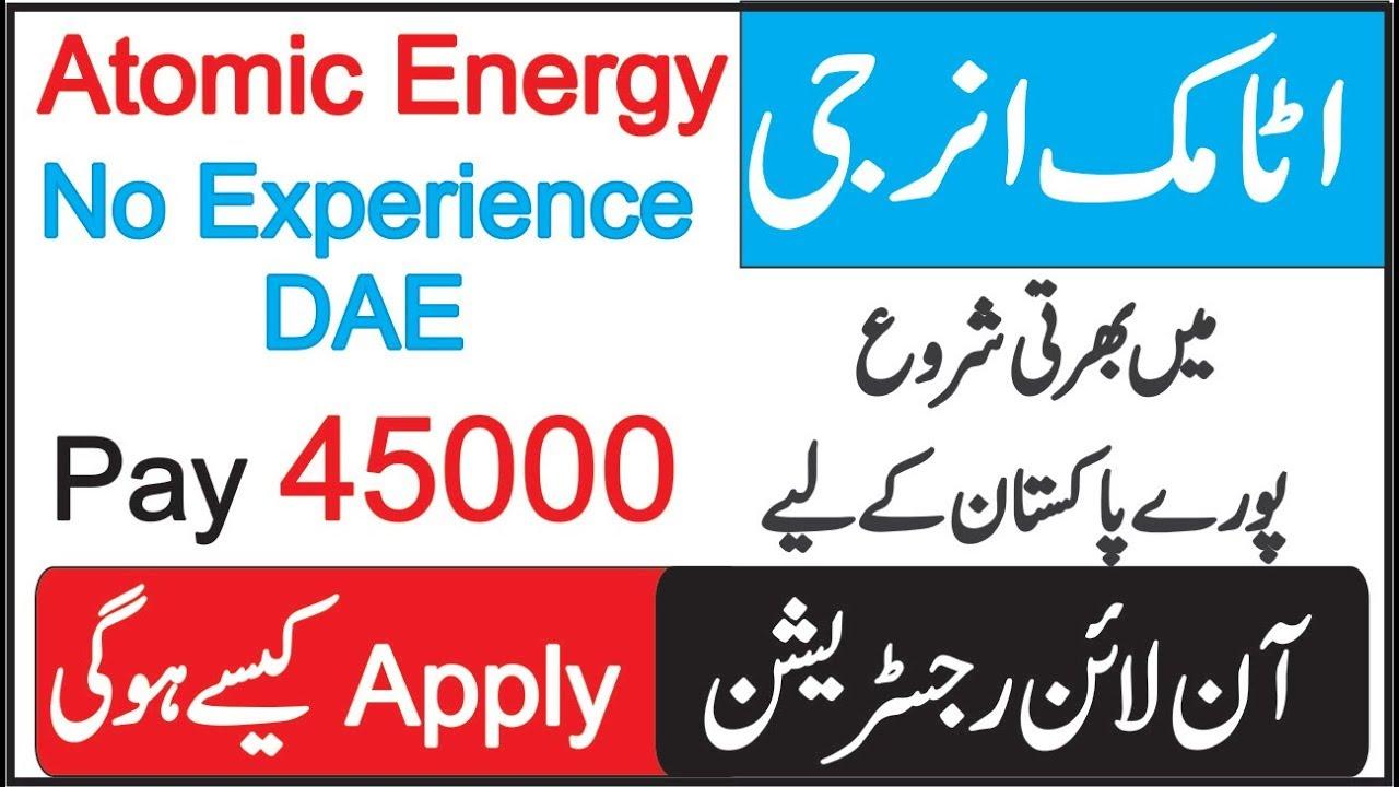 PAEC Jobs 2019 PO Box 1737 Jobs in Pakistan Atomic Energy Commission All Pakistan