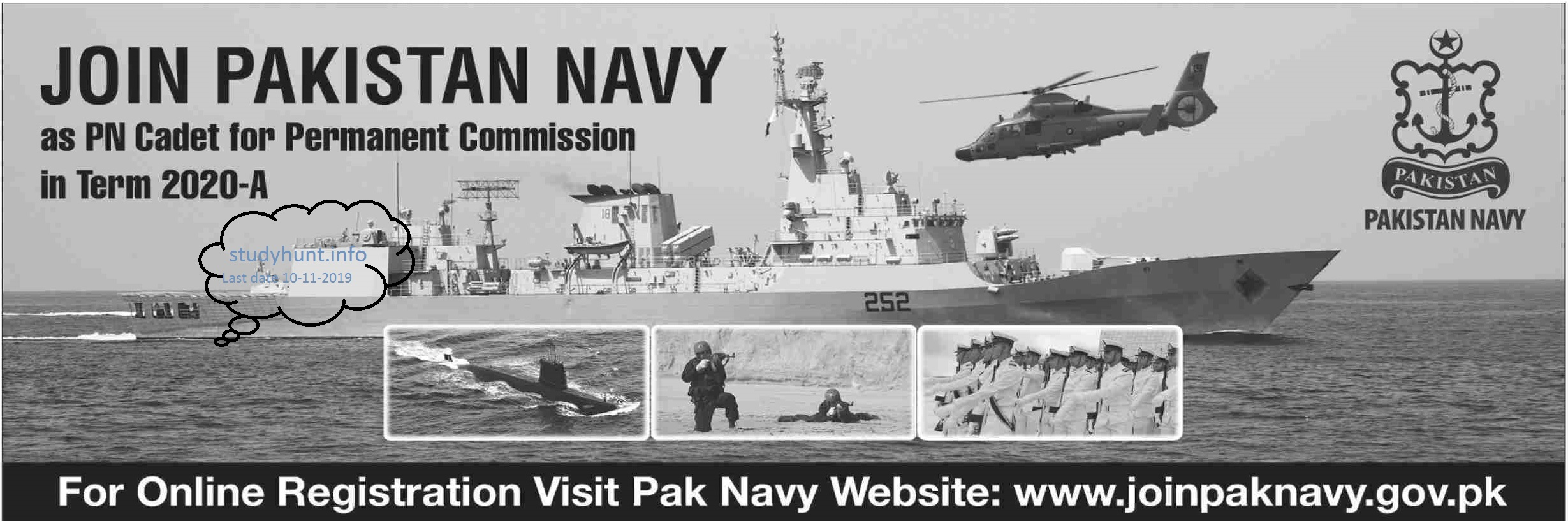 Jobs in Pak Navy as PN Cadet For Permanent Commission 2020