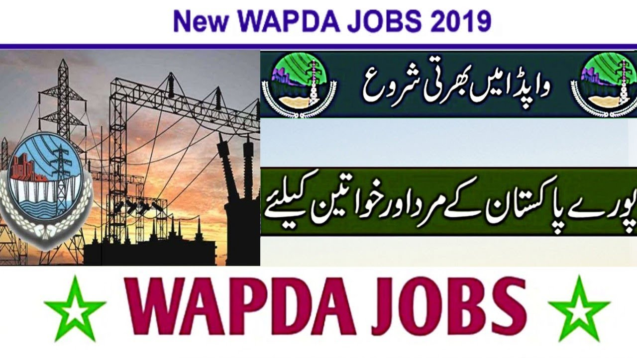 Junior Engineer Jobs in Wapda 2019