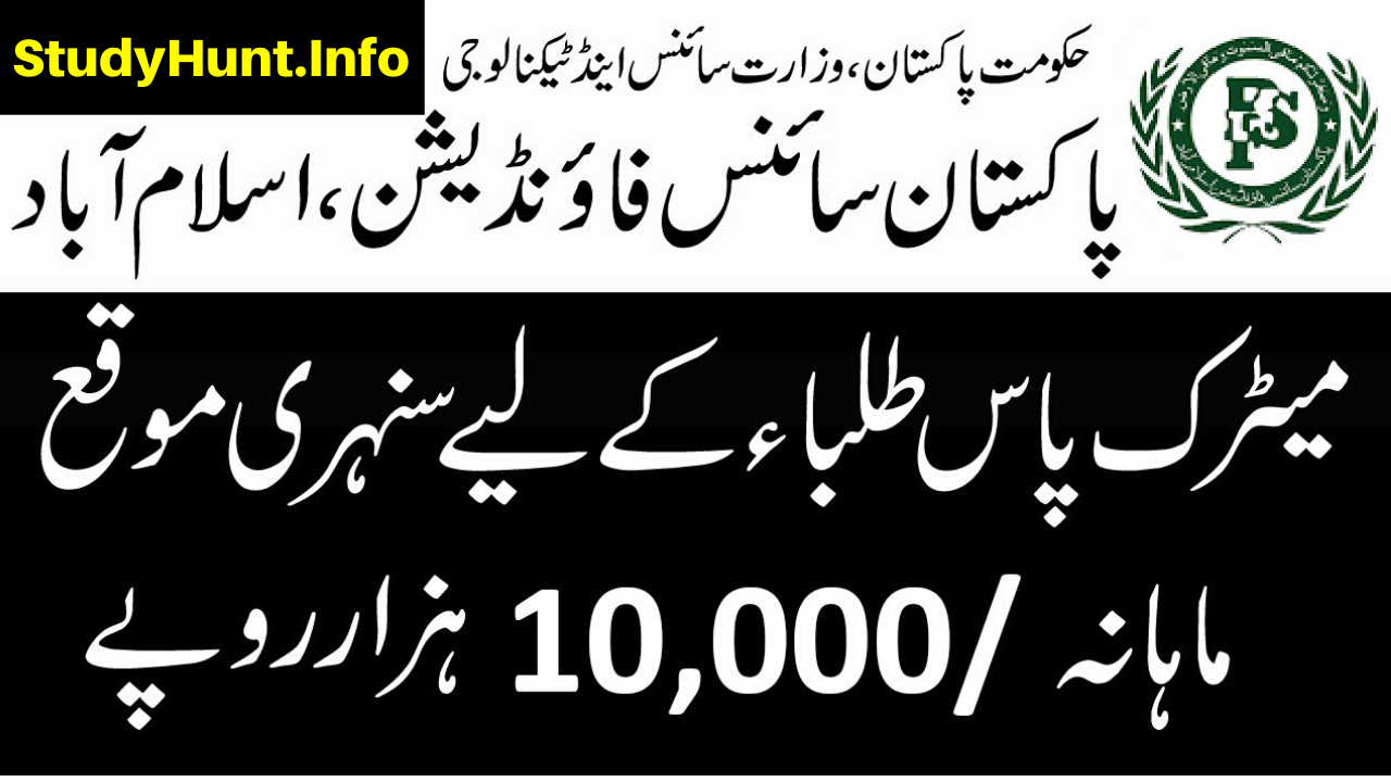 Pakistan Science Foundation Scholarships 2020