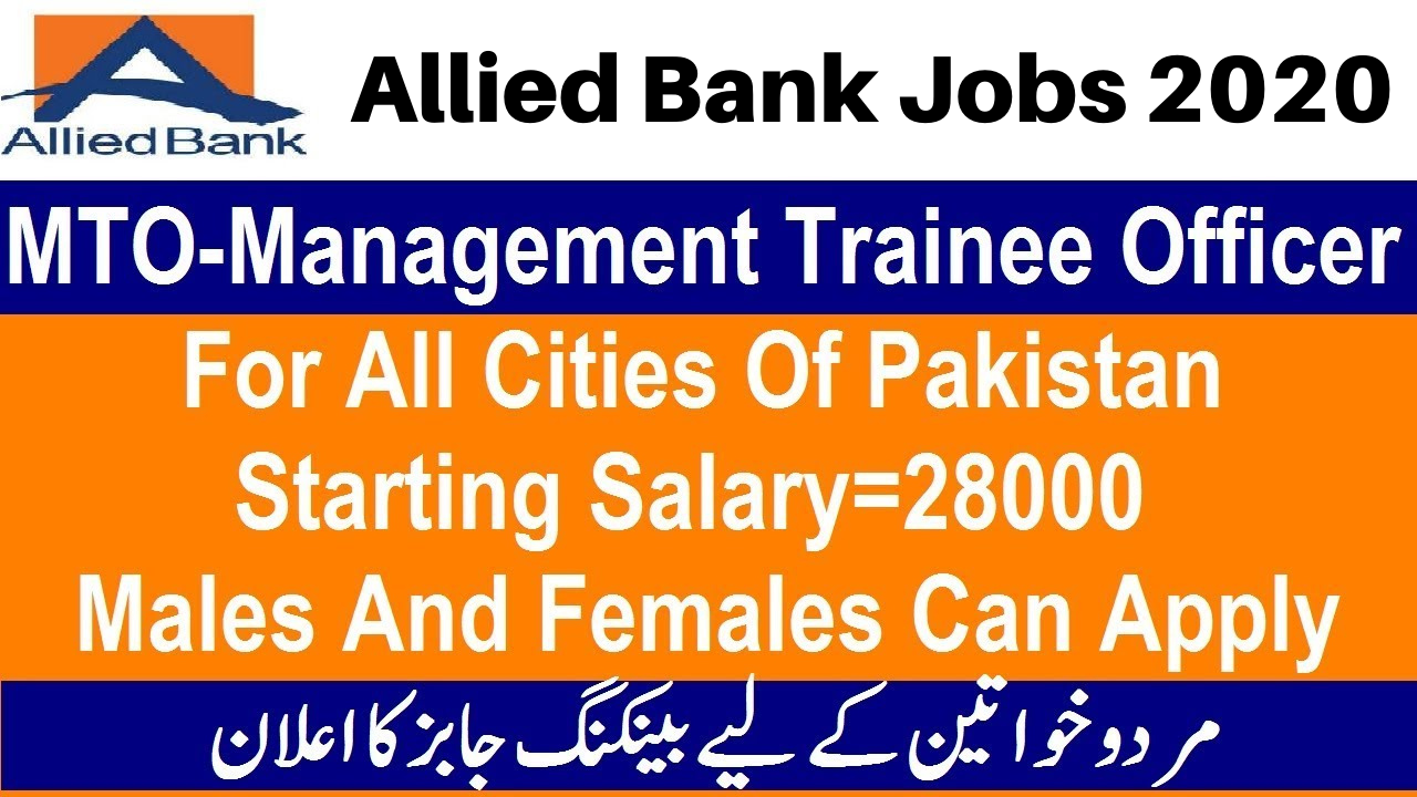 Allied Bank Limited MTO jobs for fresh Graduates 2020