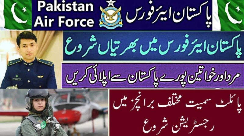 Join PAF Jobs 2020 Pakistan Air Force as Commission Officer for SPSSC, SSC & Permanent Commission
