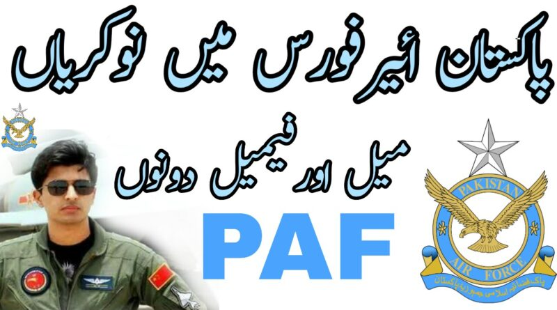 PAF Jobs 2020 in Air Headquarters Islamabad For Project Bholari