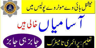 Jobs in National Highway and Motorway Police 2020