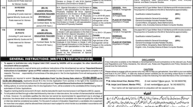 PPSC Jobs 2020 Advertisement No 11/2020