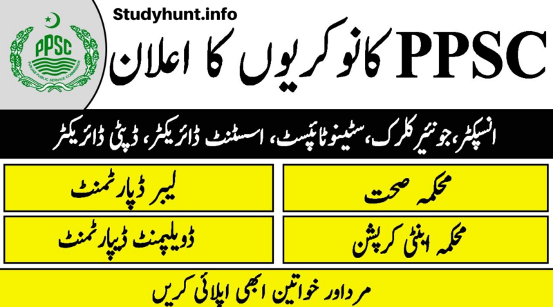 PPSC Jobs June 2020 Apply Online Consolidated Advertisement No 132020