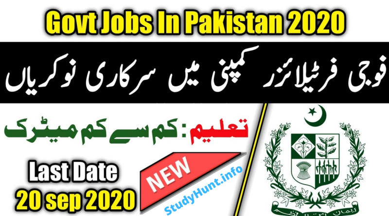 Fauji Fertilizer Company Limited Apprenticeship 2020 | Apply Online