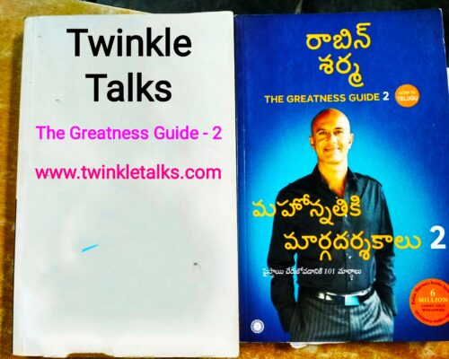 The Greatness Guide – 2