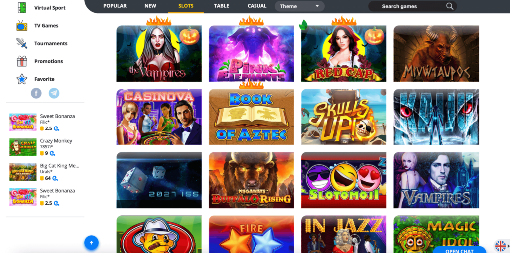 Ego Online Casino Review