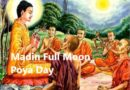 Medin Poya Day 2020 Sri Lanka-History and Significance