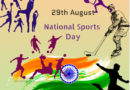 National Sports Day 29th August 2020