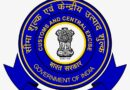 Central Excise Day in India 24th February 2021