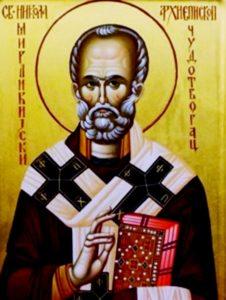 Prenos moštiju Svetog oca Nikolaja – Letnji Sveti Nikola