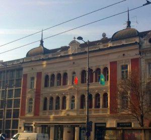 """Palata """"Atina"""" u Beogradu"""