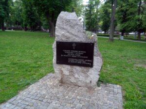 Spomen-ploča srpskim žrtvama stradalim u ratovima na prostoru bivše Jugoslavije od 1991. do 2000. godine na Tašmajdanu