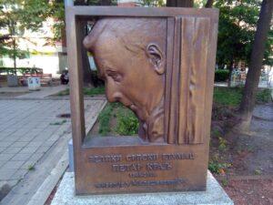 Spomen obeležje Petru Kralju u Beogradu