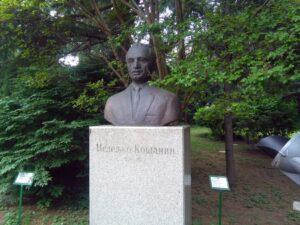 Spomenik Nedeljku Košaninu u Beogradu