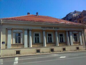 """Izložba """"Milan Kašanin – u senci slave"""" povodom jubileja Pedagoškog muzeja"""