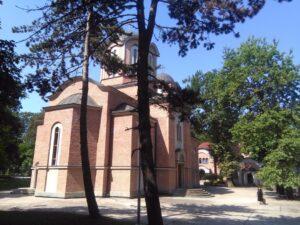 Sveti Vasilije Ostroški Čudotvorac