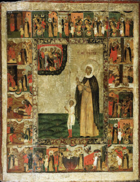 Sveti mučenici Kirik i Julita