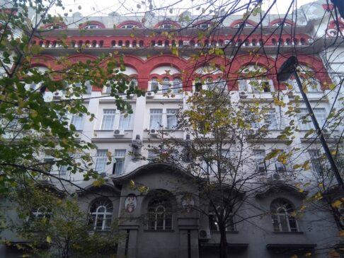 Prvi poštanski žig u Srbiji – Uokvireni Beograd