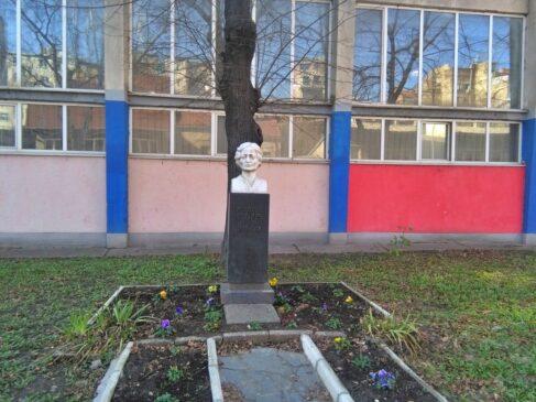 Spomen bista Isidori Sekulić u Beogradu