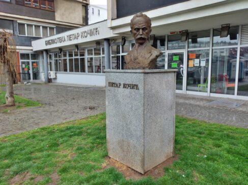 Spomen bista Petar Kočić u Beogradu