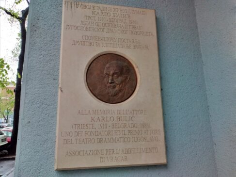Spomen ploča Karlu Buliću u Beogradu