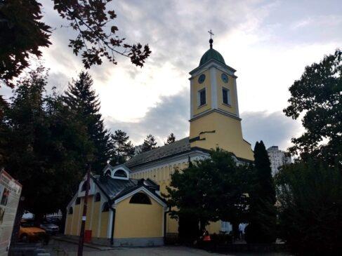 Crkva Svetog Đorđa u Užicu