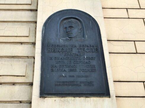 Spomen ploča Nikoli Tesli u Beogradu