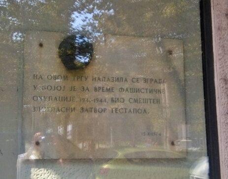 Spomen obeležje zloglasnog zatvora Gestapoa u Beogradu