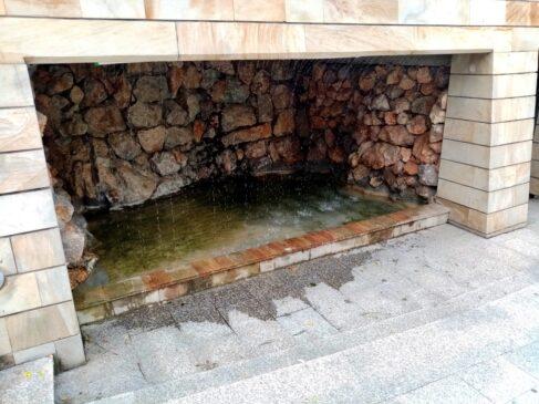 Rimski izvor u Vrnjačkoj banji