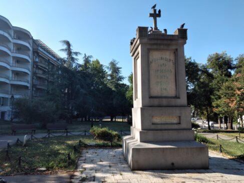 Dan u Beogradu 28.09.