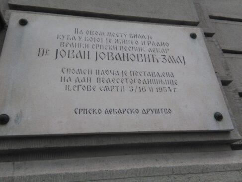 Spomen-ploča gde se nalazila kuća Jovana Jovanovića Zmaja