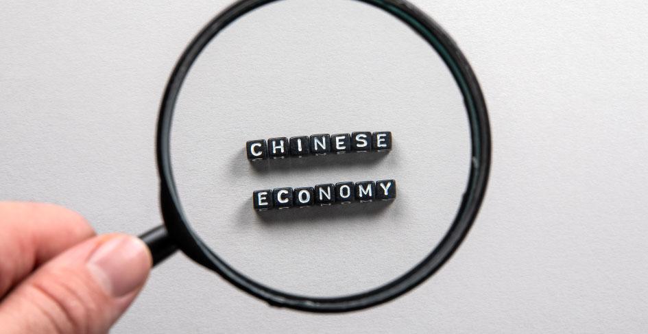 גלה הזדמנויות השקעה בסין!