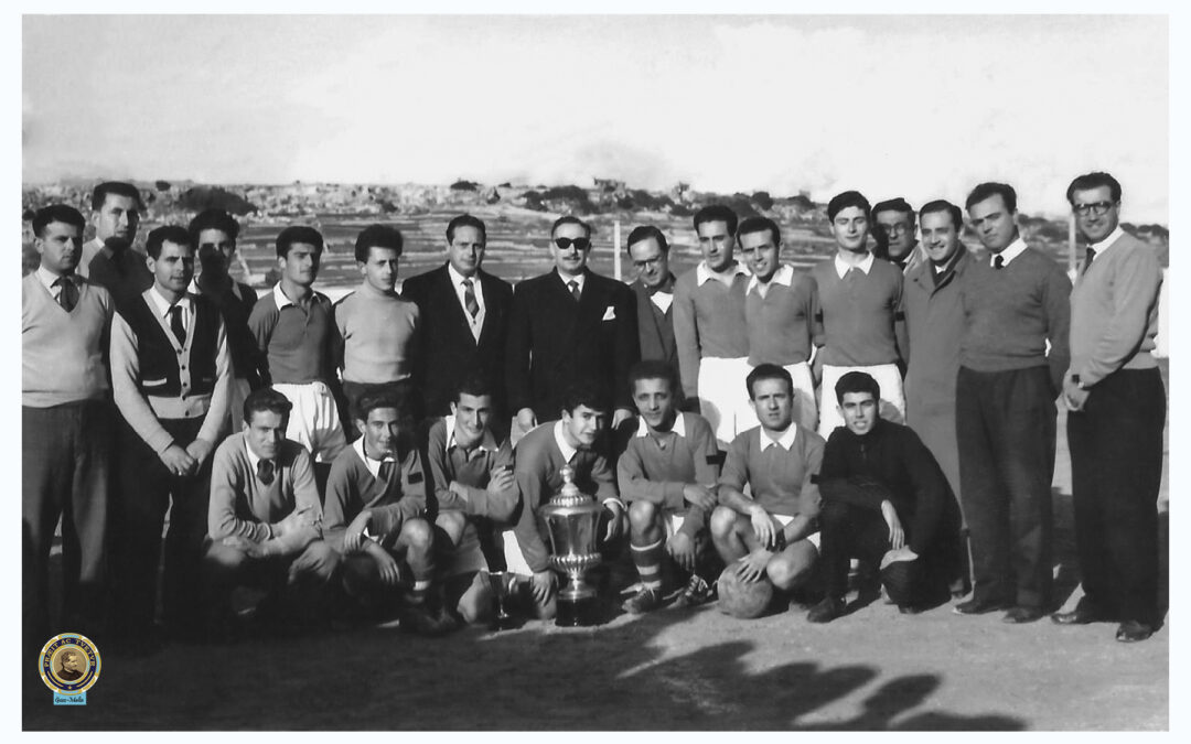 GFA Archives: Dingli Cup