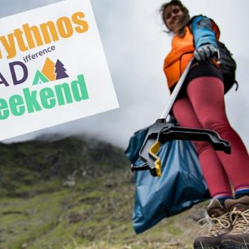 Make a difference (MAD) Weekend
