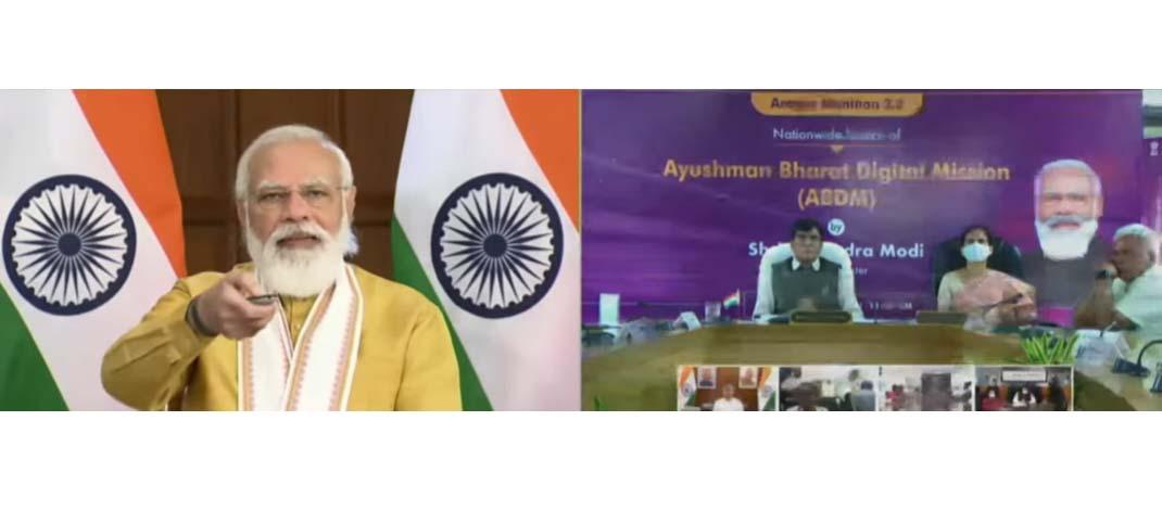 प्रधानमंत्री नरेंद्र मोदी ने आयुष्मान भारत डिजिटल मिशन लांच किया